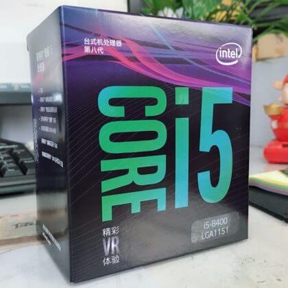procesoare de gaming