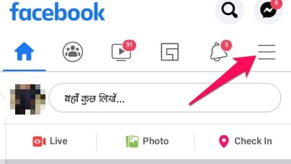 facebook hamburger menu button