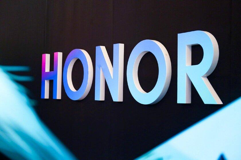 Huawei a vândut Honor