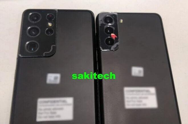 Galaxy S21 hardware